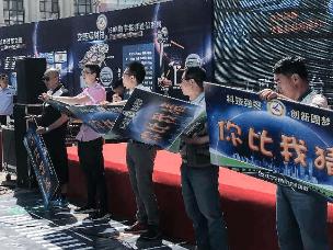 """""""科技强警,创新圆梦""""活动周开幕"""
