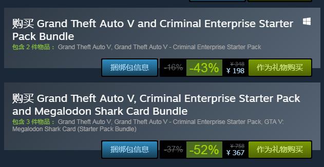 Steam本周易起买:GTA5新史低,精品独立游戏专场