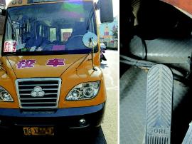 十次仍没修好 青岛市民质疑舒驰校车有质量问题