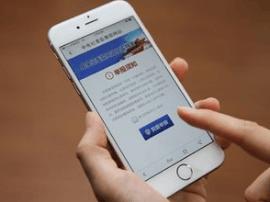 中纪委网站推出五一端午公款吃喝旅游举报专区