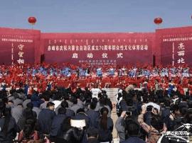 庆祝内蒙古成立70周年 包头市群众性文体活动启动