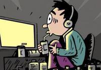 玩手机打游戏 大学生暑期宅在家里如何拯救