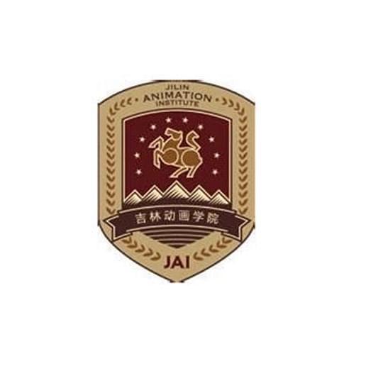 2017年金翼奖参选单位:吉林动画学院
