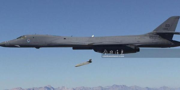 对叙动武杀手 美曝B-1B轰炸机参战视频