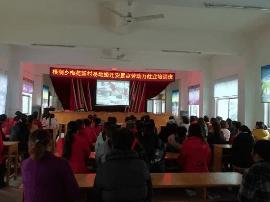 横涧乡:劳动力就业培训让搬迁群众安身又安心