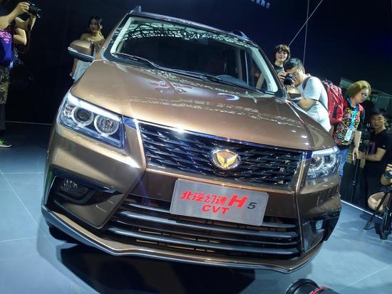 有7座也有8座 幻速H5全新MPV重庆车展亮相
