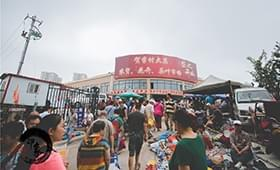 《青岛印象》第34期:李村大集2.0 今夏可以慢慢逛