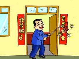 卢氏县委书记王清华深入沙河乡调研指导工作