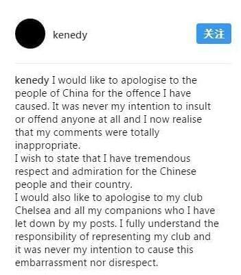 肯尼迪第三次道歉:没侮辱中国意图
