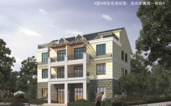 建设具有地域特色的生态型居住区—解读浦北村安置小区规划设