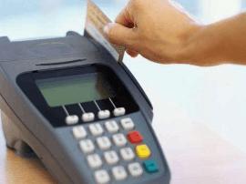 泰州一银行推出智能POS机 可支持扫二维码收款