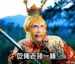 轻松一刻:朴槿惠买伟哥,中国或成最大赢家图片