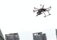 首个低空数字化应用基地:5G将让无人机群和谐飞