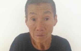 大同救助65岁有甘肃口音女子 急寻亲属