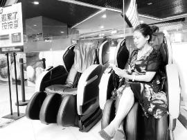 共享按摩椅现身太原商场 与共享单车操作相似