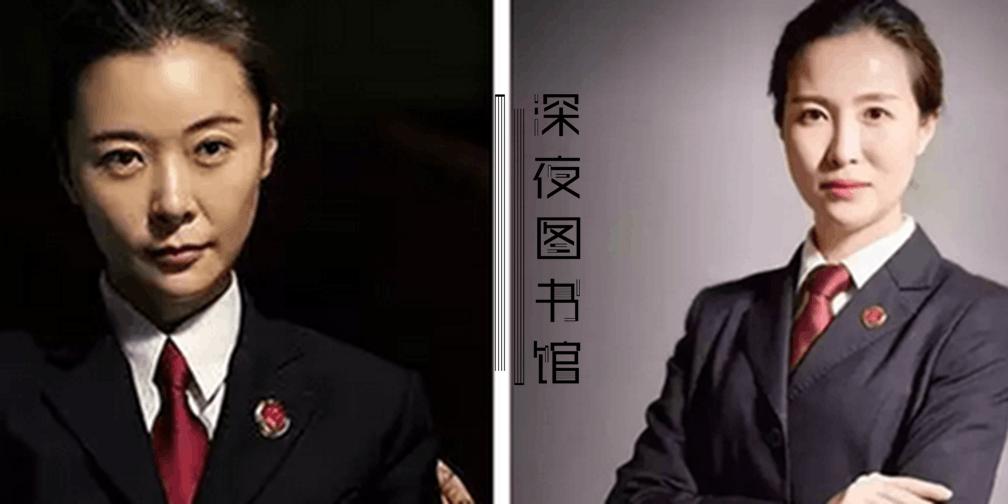 【深夜图书馆】许航:杭州陆亦可 检察官也能美炸天