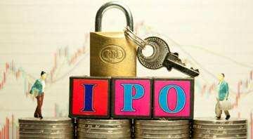 今年前两周22家IPO排队企业终止审查