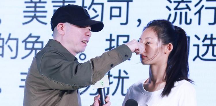 【吐槽姬】女员工该如何拒绝冯小刚式的油腻领导?