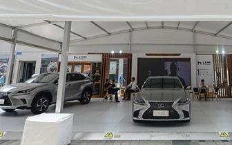 未来车展驾临解放碑 展示CBD出行智驾新样本
