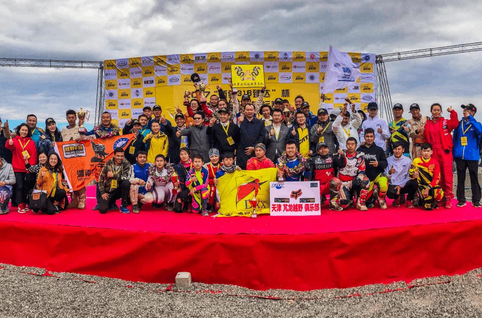 2017中国全地形车锦标赛(克拉玛依站)圆满收官