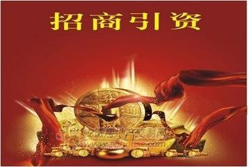 运城统战部长荆青莲调研垣曲县商引资工作