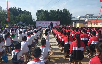 清苑区举行中小学生爱国主义教育活动
