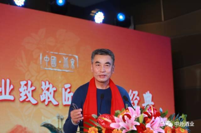 山西汾酒收藏协会会长原山西省国资委主任张崇慧