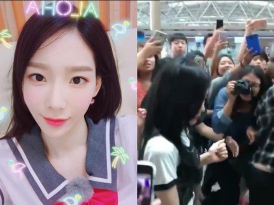 SM回应泰妍机场遭遇混乱受惊吓  称会强化安保