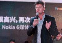 诺基亚刚刚发布新手机,HMD的CEO就突然离职了