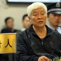 无期变有期 秦城服刑的吉林原副省长被提请减刑