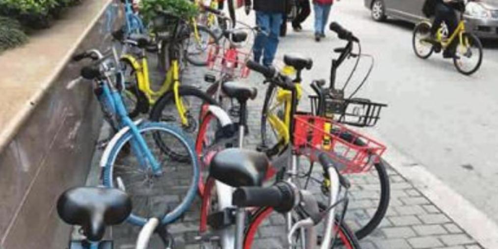 邯郸出台《互联网租赁自行车管理办法》