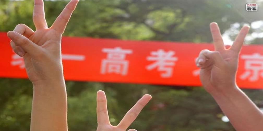网易活捉广东高考榜首