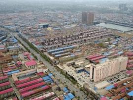 河北省委:做好新区房产市场管控 防止负面炒作
