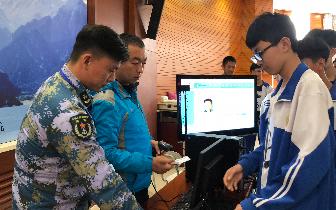 青岛中考体育采用仪器测试 考试过程公开化