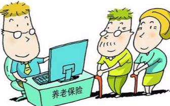 """榕环卫工养老保险新规 缴费不足15年可""""前补后延续"""""""