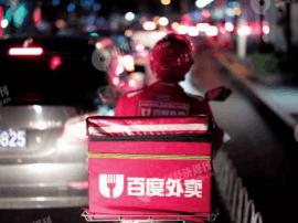 外卖决战:美团超车与饿了么差距缩小 百度外卖掉队