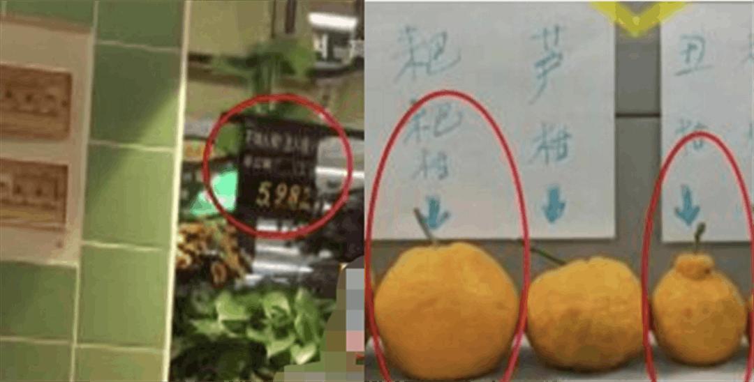 """市民质疑丑橘不""""丑"""" 专家:真丑橘未上市"""