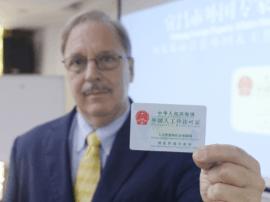 """宜昌发放首张""""外国人工作许可证"""""""