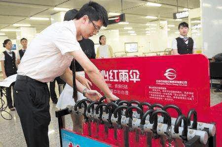 广东工行9月25日起在全省范围率先推出 共享雨伞便民服