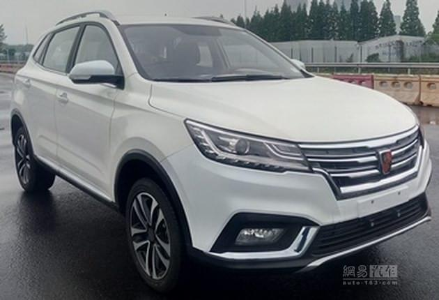 全新入门级紧凑SUV 荣威RX3申报图曝光