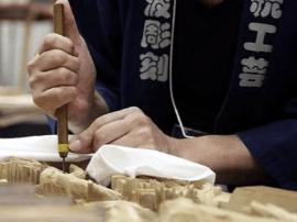 走近中日文化匠人