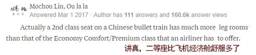 """""""时速400公里""""的中国高铁,能否挽救你""""看得见吃不着""""的异地恋"""