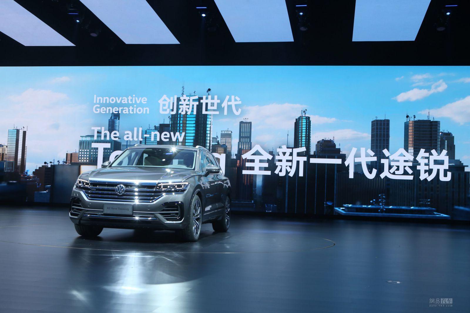 在中国在北京 大众全新一代途锐全球首发