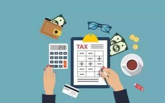 增值税新政落地 福建32万余户纳税人将减税超百亿元