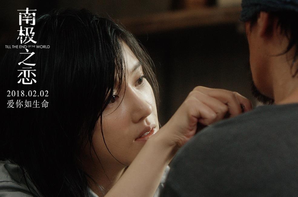 《南极之恋》定档 赵又廷空气戒指求婚杨子姗