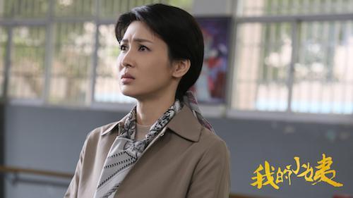 姨��.�_《我的小姨》童蕾饰演秋虹