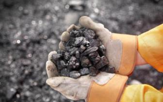 4月1日起页岩气资源税减征30%
