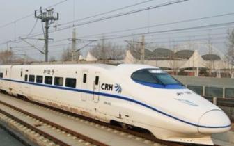 南铁25日加开客列96趟 福厦往武汉西安余票充足
