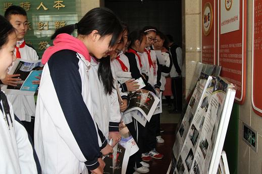 北京朝阳区开展校园禁毒,推进全国禁毒示范城市建设