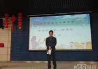 """""""北京市青少年安全教育志愿服务""""进校园 增强儿童安全防范能力"""